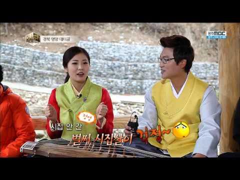 경북영양 대티  달빛아래 징검다리