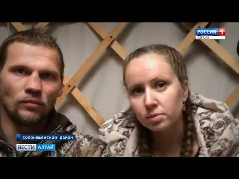 Всё чаще алтайские фермеры создают блоги о своём быте и бизнесе - DomaVideo.Ru