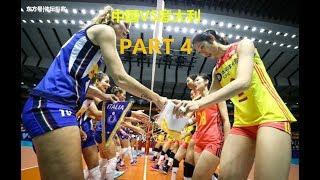 Video 中國女排VS意大利 第四局··2019世界女排聯賽香港站part 4 China VS Italy ~the women's Volleyball Nations League 2019 MP3, 3GP, MP4, WEBM, AVI, FLV Juni 2019