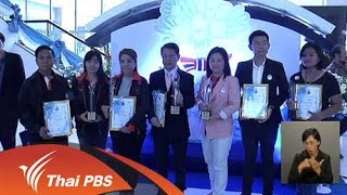 เปิดบ้าน Thai PBS - การนำเสนอข่าวทุจริตคอร์รัปชัน