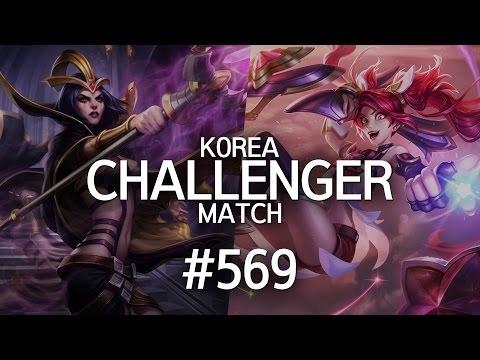 韓服菁英對決 #569 | Faker, Stitch, Crash, JG BBanG