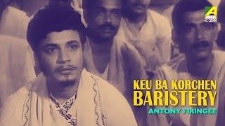 Video Keu Ba Korchhen Barristeri | Antony Firingee | Bengali Movie Song | Manna Dey MP3, 3GP, MP4, WEBM, AVI, FLV September 2018