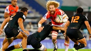 Jaguares v Sunwolves Rd.11 Super Rugby Video Highlights 2017