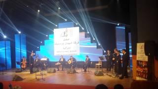 Kuveyt Konseri 4