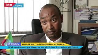 Afrika Mashariki 6th June 2016 Mvutano wa Mafuta nchini Nigeria