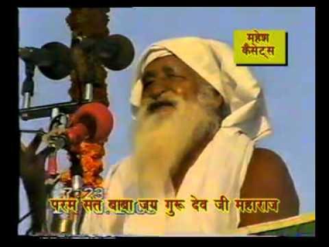 Video Jai Gurudev Satsang 2000 PART 4 download in MP3, 3GP, MP4, WEBM, AVI, FLV January 2017