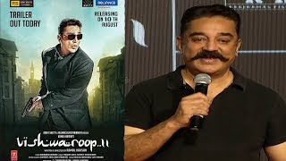 Video Kamal Speech @ Vishwaroopam 2 Trailer Launch | Kamal Haasan | Shruti Haasan | Vishwaroopam2 Trailer MP3, 3GP, MP4, WEBM, AVI, FLV Juni 2018