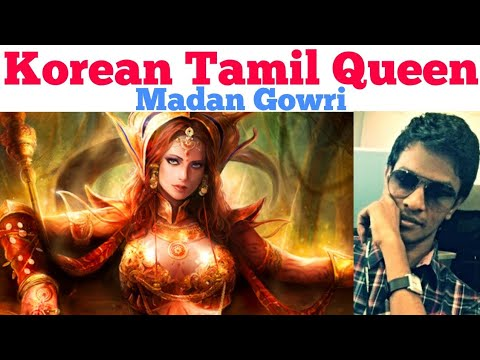 Korean Tamil Queen | Seembavalam | Heo Hwang Ok | Tamil Princess | Korea | Madan Gowri | MG