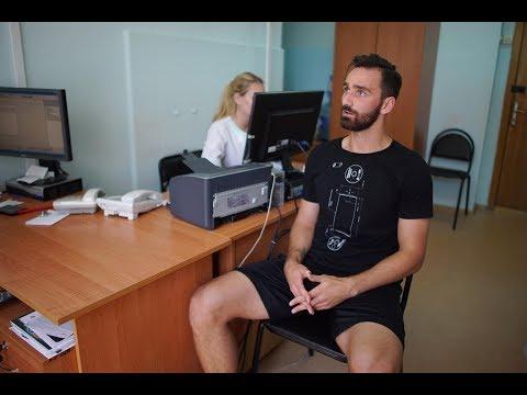 """Футболисты """"Ростова"""" вышли из отпуска. Видео"""