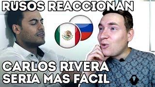 🇷🇺RUSOS REACCIONAN a CARLOS RIVERA - Sería Más Fácil 🇲🇽| REACCION a la MUSICA MEXICANA 🇲🇽