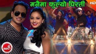 Manaima Phulyo - Ramji Khand & Anjana Magar Ft. Ramji & Karishma