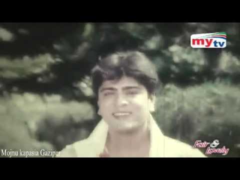 Bidrohi Premik Ami Movie Bidrohi Prem}{Amit Hasan HD Song}{JEWEL BOGRA CH}