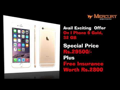 Buy Online Mobile, Mobile Dealers in Chandigarh, Mohali, Panchkula