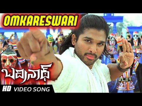 Video Omkareshwari Full Video Song | Badrinath Movie | Allu Arjun, tamanna download in MP3, 3GP, MP4, WEBM, AVI, FLV January 2017