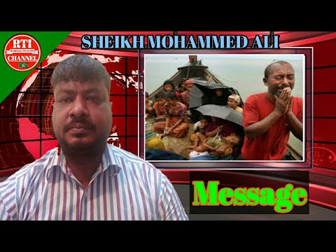 Leadership quotes - Sheikh Mohammed Ali Message For Rohingya leadership Part(20)