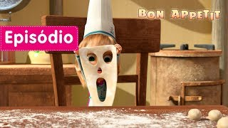 Video Masha e o Urso - Bon Appétit 🐼 (Episódio 24) MP3, 3GP, MP4, WEBM, AVI, FLV Desember 2018