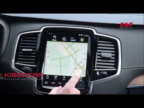 VOLVO ANDROID INTERFACE 2017 (XC90 / S90 / V90)