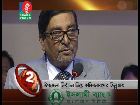 BANGLAVISION NEWS TOP TEN | 03 PM | 19_February_2019