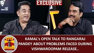 Video Kamal Haasan's Open talk to Rangaraj Pandey about problems faced during Vishwaroopam release MP3, 3GP, MP4, WEBM, AVI, FLV Juni 2018