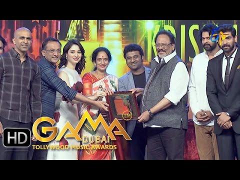 Lifetime-Achievement-Award--Krishnamraju--ETV-GAMA-Music-Awards-2015