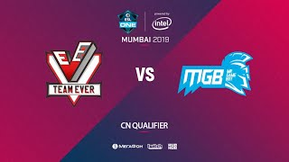 Team EVER vs Mr Game Boy, ESL One Mumbai CN Quals, bo3, game 2 [Lum1Sit]