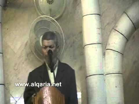 خطبة الجمعة - الشيخ عبد الله نمر درويش