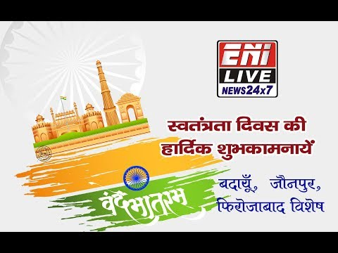 ENI Live :: HAPPY INDEPENDENCE DAY
