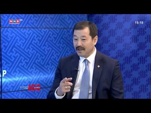 Ж.Бат-Эрдэнэ: Бүс нутгийн тээвэрлэлтийн хамтын ажиллагаанд Монгол Улс идэвхтэй оролцох шаардлагатай