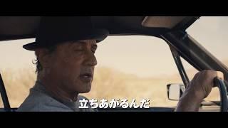 TVCM15秒(男泣き編)