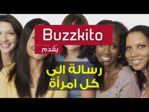 العرب اليوم - بالفيديو: نصائح نسائية لحياة أفضل