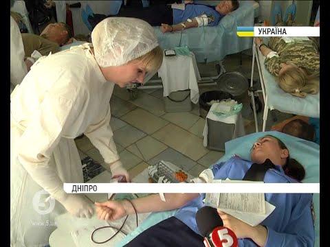 Тисяча небайдужих дніпрян прийшли здати кров для бійців АТО