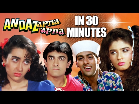 Download Hindi Comedy Movie | Andaz Apna Apna | Showreel | Aamir Khan | Salman Khan | Raveena | Karishma hd file 3gp hd mp4 download videos
