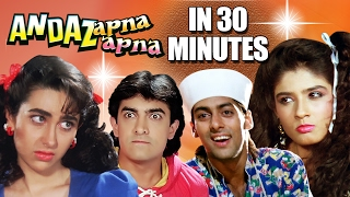 Hindi Comedy Movie   Andaz Apna Apna   Showreel   Aamir Khan   Salman Khan   Raveena   Karishma