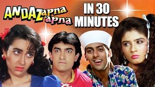 Nonton Hindi Comedy Movie   Andaz Apna Apna   Showreel   Aamir Khan   Salman Khan   Raveena   Karishma Film Subtitle Indonesia Streaming Movie Download