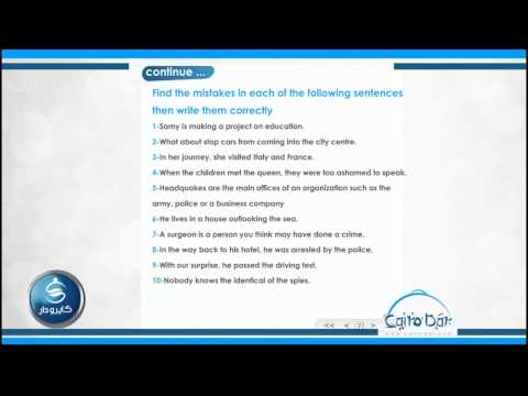 English-Unit5| 02-Exercises On Vocabulary-Find The Mistakes