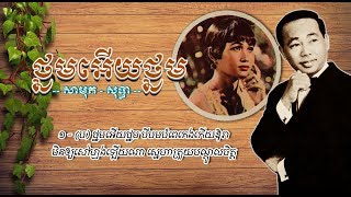 Khmer Travel - កាត់ចិត្តទាំងអ&#