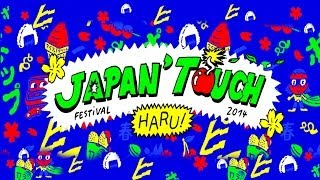 Nonton Japan Touch Haru 2014   Film Subtitle Indonesia Streaming Movie Download