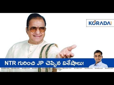 Jayaprakash Narayan about NTR | Nandamuri Taraka Rama Rao | JP (видео)