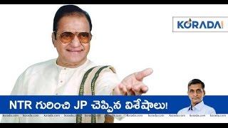 Video Jayaprakash Narayan about NTR   Nandamuri Taraka Rama Rao   JP MP3, 3GP, MP4, WEBM, AVI, FLV Desember 2018