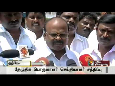 DMDK-treasurer-press-meet-about-rebellion-in-the-party