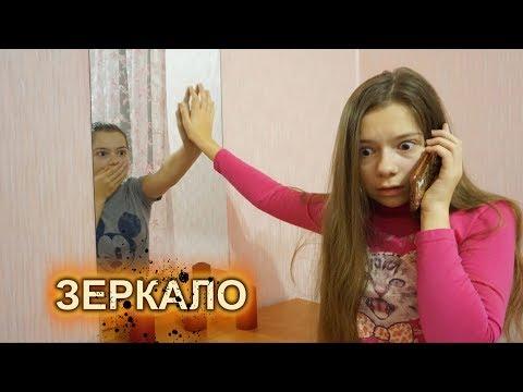 ЗВОНОК АНГЕЛУ-ХРАНИТЕЛЮ... ИЗ ЗЕРКАЛА ♠ Nерета Страшилки - DomaVideo.Ru