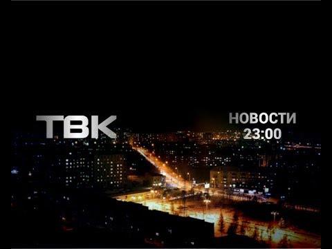 Выпуск Ночных новостей ТВК от 25 мая 2018 года. Красноярск