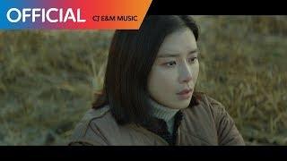 Video [마더 OST Part 1] 김윤아 (Yuna Kim) - 나인 너에게 (To You) MV MP3, 3GP, MP4, WEBM, AVI, FLV Maret 2018