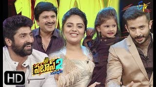 Patas 2 | Shekar Master & Rocket Raghava | 12th March 2019 | Full Episode 1023 | ETV Plus