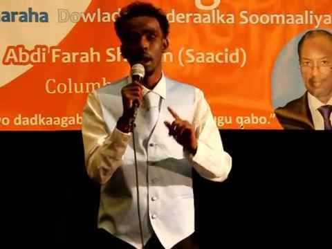 Xafladii taagerada R/Wasaare Saacid faarax garaad ee Columbosby Ahmed Idaawaqaca