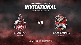 Spartak против Team Empire, Первая карта, CIS квалификация SL i-League Invitational S3