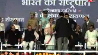 Amravati India  city images : President Of India Shrimati Pratibha Tai Patil's Amravati Visit Day 1st