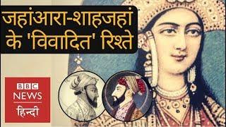 Video Mughals History: Relationship between Shah Jahan and Jahan Ara (BBC Hindi) MP3, 3GP, MP4, WEBM, AVI, FLV Februari 2019