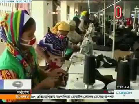 Factories being closed in RMG sector (12-01-2018)