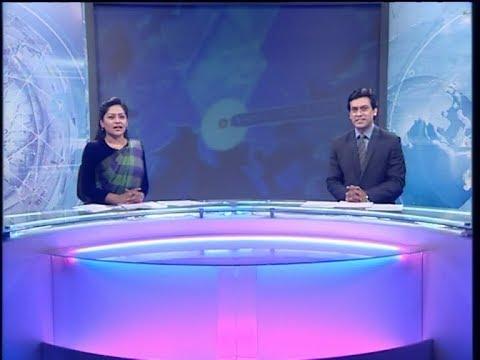7pm News || সন্ধ্যা ৭টার সংবাদ || 18 January 2020 || ETV News